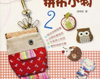 Small Patchwork Projects - CN Craft Book