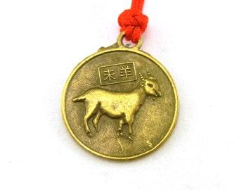Chinese zodiac sheep ram goat charm