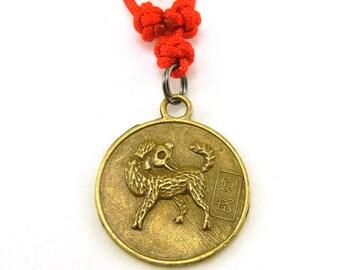 Chinese zodiac dog necklace