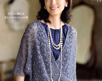 Spring and Summer CROCHET CLOTHES Vol 15 - Japanese Craft Book