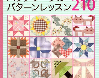 Pattern Lessons of Patchwork 210 - Japanese Craft Book (SAL)