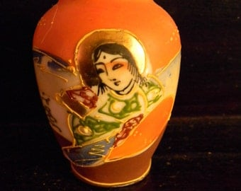 Vintage Occupied Japan Porcelain Vase