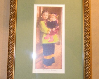 Vintage Postcard Print of Young Chinese Mother and Child - FRAMED - Free Shipping