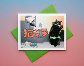 AC is Catzilla Greeting Card