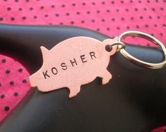 Pig Jewelry, Jewish, Kosher, Pig Keychain, Farm, Hog Keychain, Animal Charm, Filthy Pig,  Metal Keyring, Stamped Keychain, Key Ring, Swine