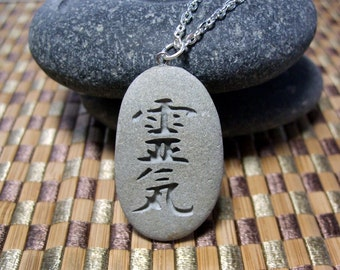 Reiki kanji Symbol - all natural engraved Beach Stone Pendant - a Talisman of Universal life force Energy necklace