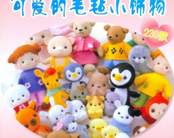 230 Felt Dolls and Animals - Japanese craft book (in Simplified Chinese)