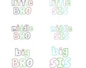 Sibling JM appliqué design Sister and Brother Big and Lil Applique Machine Embroidery Design INSTANT DOWNLOAD