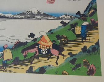 Vintage Shiojiri Pass by Hiroshige Penn Prints New York
