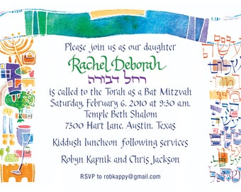 Shelter of Peace 5 x 7 Invitation PDF file