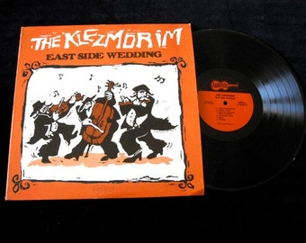The Kezmorium Arhoolie Records 1977  Vintage vinyl  Record Album  Lp  Jewish EAST SIDE WEDDING
