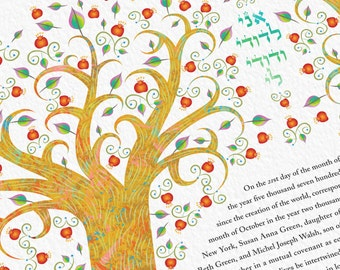Ketubah - Double Pomegranate Tree of Life