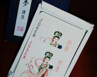 Vintage Deck of Le Reve Du Pavilion Rouge. Cartes A Jouer Playing Cards.   Y-040