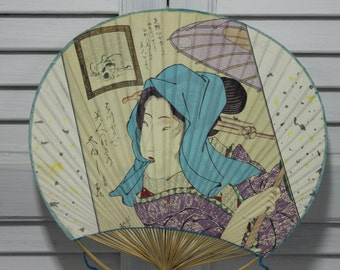 Vintage Japanese Fan Kikoman Soy Sauce