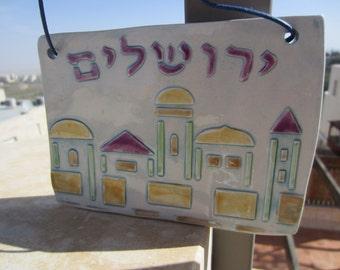 Old City of Jerusalem Tile