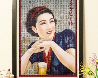 Japanese Beer Ad Vintage Japan paper Dictionary Print