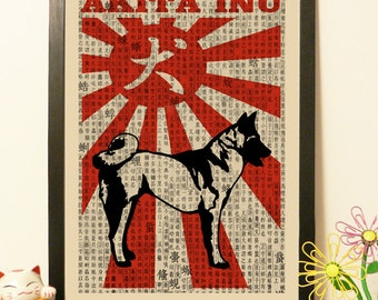 Akita Inu Dog - Vintage Japan paper Dictionary Print