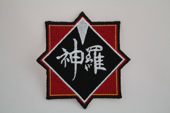 Shinra Electric Power Company Patch form Final Fantasy VII