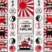 Get Your Ninja Kicks  Red by Illustration Ink for Robert Kaufman Fabrics 1 Yard Cut