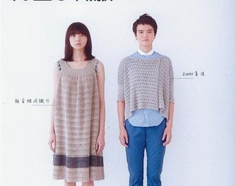 26 Happy Daily Knit and Crochet Wears by Michiyo Japanese Craft Book (in Chinese)