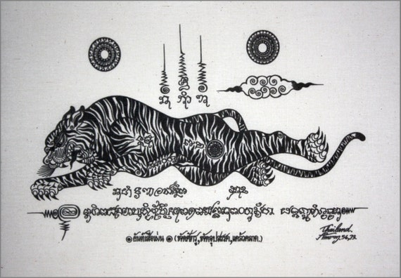 thai traditional art of talisman tiger leap by printing on. Black Bedroom Furniture Sets. Home Design Ideas
