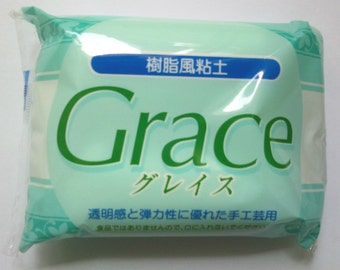Grace Clay Japan 200g Resin Clay