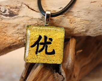 "Fused Glass Pendant - Etched Chinese Character ""Grace"""