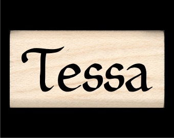 Name Rubber Stamp for Kids - Tessa