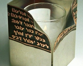 Memorial Candle Holder by Gad Almaliah - Limited Edition -  Stainless and Copper