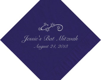 Beverage Napkins~100 Bar/Bat Mitzvah Choose Your Design