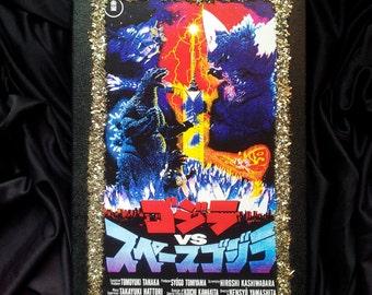 Godzilla Sketchbook