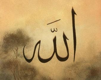 Print of original painting - Allah Golden trees-  islamic art by Leila Mansoor