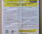 Riso Print Gocco B6 Hi-Mesh screens.