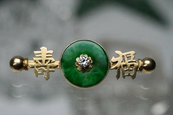 Brooch- Vintage 20k Yellow Gold Jade and Diamond Brooch