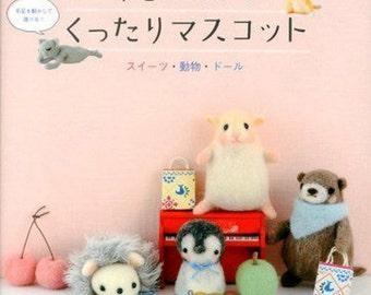 Snow Peas wool felt doll mascot --- Japanese Craft Book