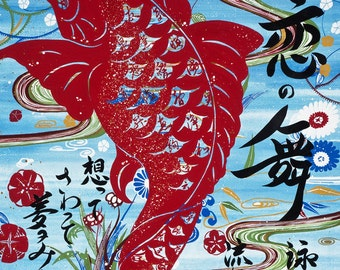 "Limited edition Fine Art Print 8x11"" Neo Japonismstyle Dance of Love in Forget-Me-Not blue - Koi fish & Japanese calligraphy, original poem"