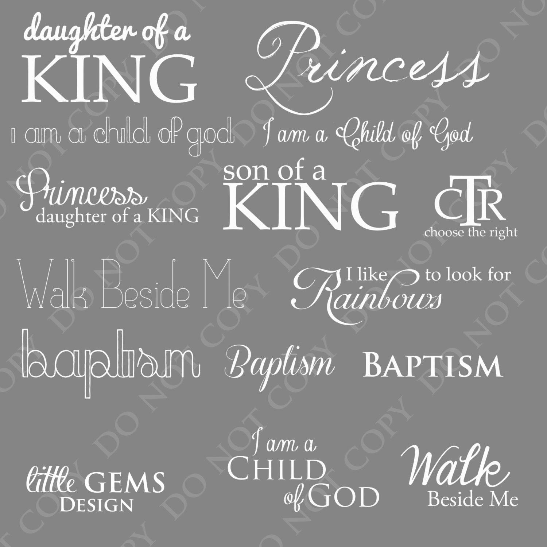 lds mormon child of god baptism photoshop brushes word art