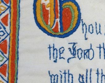 Celtic Illuminated Passage of Luke 10:25 Hand Decorated Needle Point on Linen