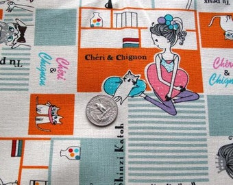 Cheri & Chignon JAPANESE French Fabric (Coral) 1FQ