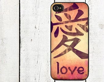 Chinese Calligraphy Love Symbol Phone Case Valentinefor iPhone 4 4s 5 5s 5c SE 6 6s 7  6 6s 7 Plus Galaxy s4 s5 s6 s7 Edge