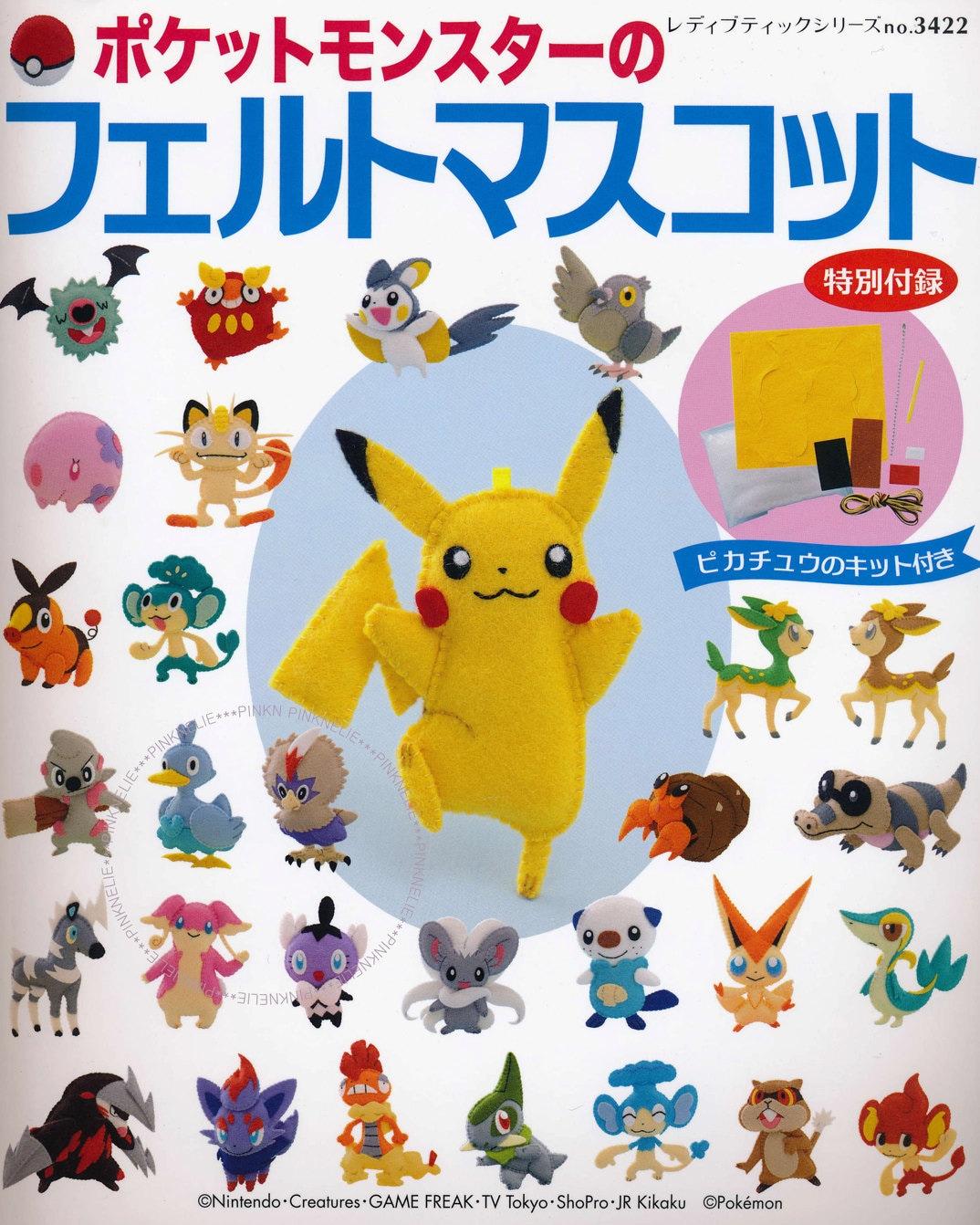 Felt craft book -  Felt Pokemon N3422 Craft Book Zoom