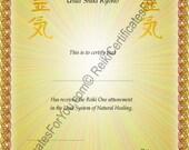 Celtic Knotwork Reiki Certificate Template - Portrait Oriented