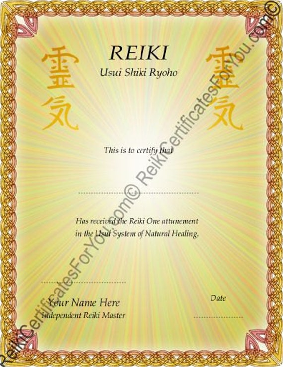 reiki level 1 certificate template - celtic knotwork reiki certificate template portrait oriented