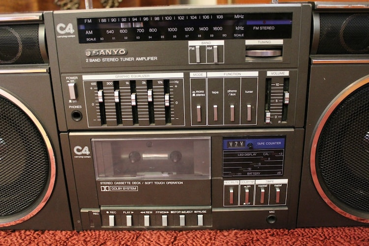 Vintage Sanyo C4 Boombox Stereo Amplifier By That70sshoppe