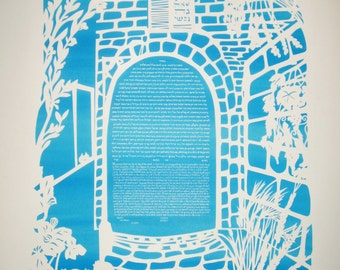 Papercut Art Ketubah - Old Jerusalem - Multilayer - Jewish wedding certificate - calligraphy - Seven Species