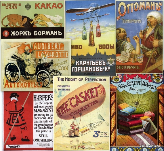 DVD Hi Res Posters: 1920s Vintage PRODUCT ADVERTISING Posters