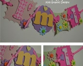 Personalized Colorful Happy Birthday Banner - I am One Banner - Custom Banner - 3D Banner