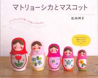 Matryoshka Dolls and Felt Dolls - Japanese craft book