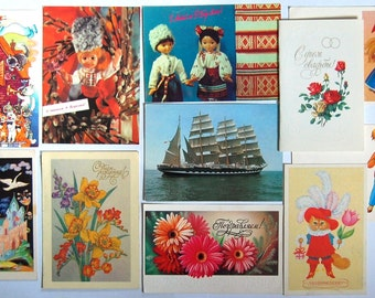 Soviet Russian Postcard  Set - 11 Postcards - Wedding Birthday Greetings Mothers Day Womens Day - 1980s - from Russia Soviet Union USSR