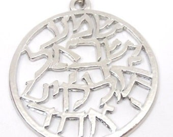 Judaica large Silver plated 50mm metal pendant , Shma Israel Hebrew letters